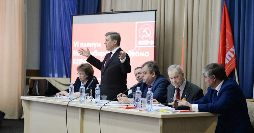 Кто станет союзником КПРФ на предстоящих выборах?