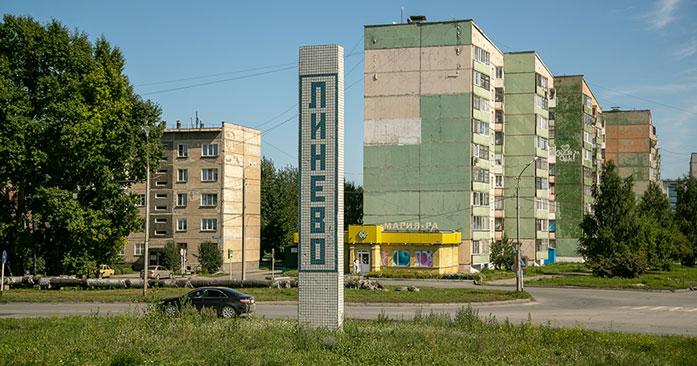 В Новосибирской области оштрафовали главу рабочего посёлка Линёво