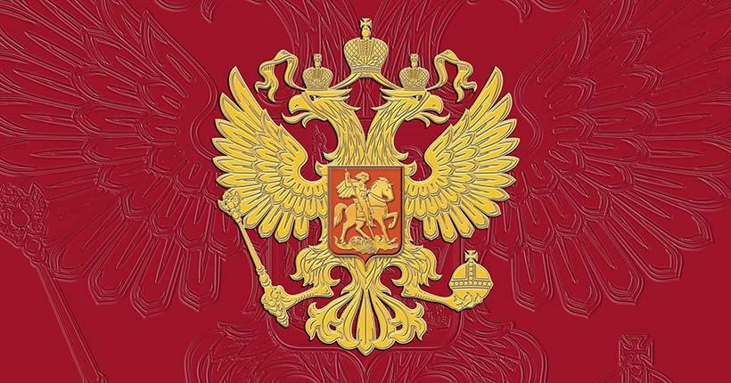 За поправки в Конституцию РФ можно проголосовать досрочно, а минимальный порог явки закреплять не требуется