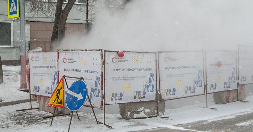 В Новосибирске сузили улицу в Октябрьском районе