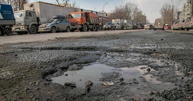 Новосибирцы жалуются на огромные ямы на дорогах