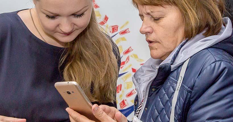 Узнать о размере будущей пенсии новосибирцы смогут после 45 лет