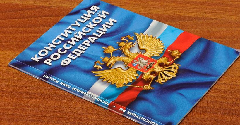 СМИ: Владимир Путин подпишет поправки в Конституцию 18 марта