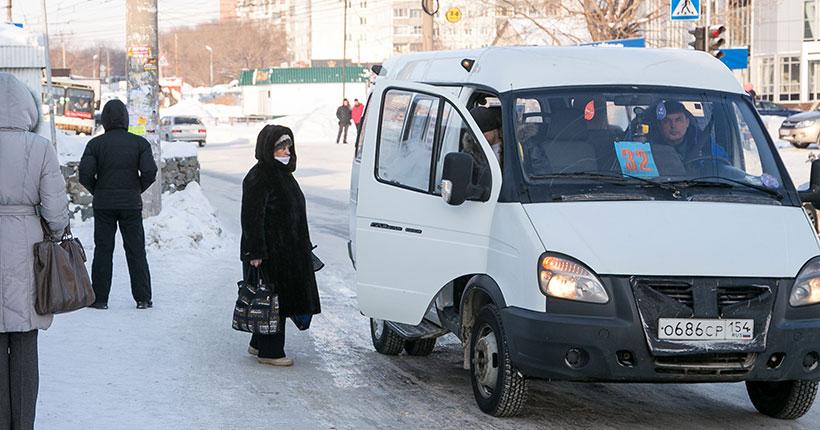 Маршрутка № 13 будет ездить по новой схеме в Новосибирске