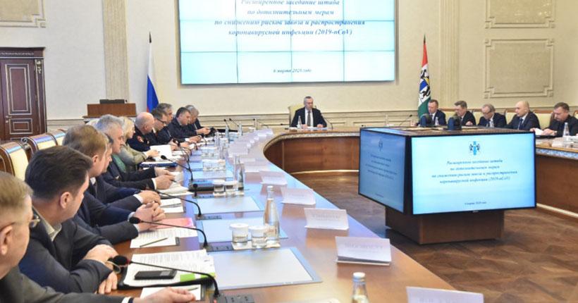 Губернатор рассказал о ситуации с коронавирусом в Новосибирской области