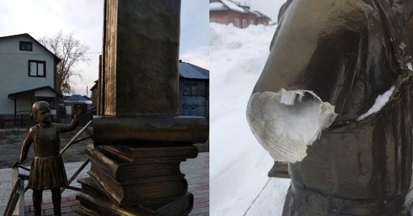 В Новосибирской области вандалы надругались над девочкой