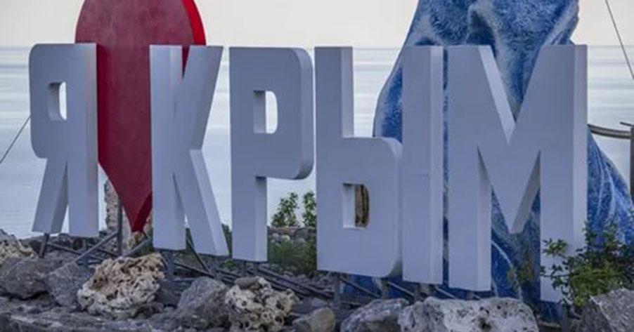 Новосибирск. Из-за коронавируса отменили «Крымскую весну»