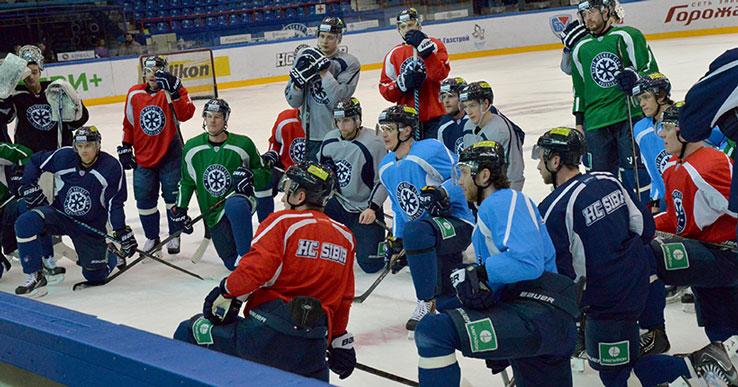 Стали известны даты встреч новосибирской хоккейной «Сибири» с соперниками