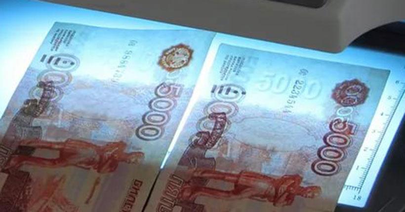 Компания из Новосибирска потратила более ста тысяч фальшивых денег