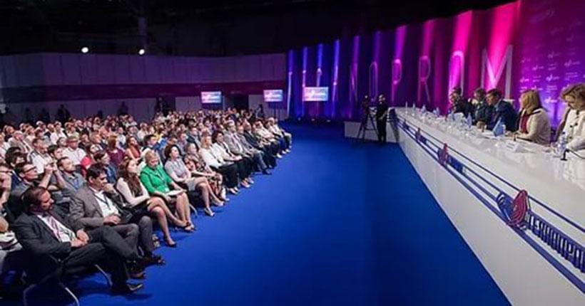 В Новосибирской области могут отменить ряд значимых форумов