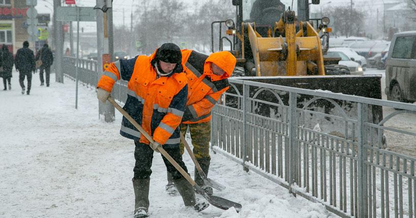 Плохо убрал снег и наледь — нарушил закон