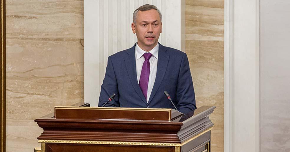 Распоряжение губернатора Новосибирской области в связи с коронавирусом