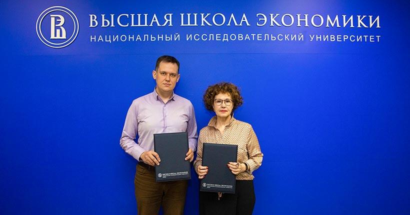 ВШЭ и Новосибирский городской открытый колледж стали партнёрами