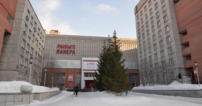 Новосибирск: студенты Сибирского кампуса РАНХиГС отправляются по домам
