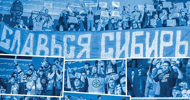 Несмотря на запрет: хоккейная «Сибирь» собиралась взять своих болельщиков на матч в Нур-Султан