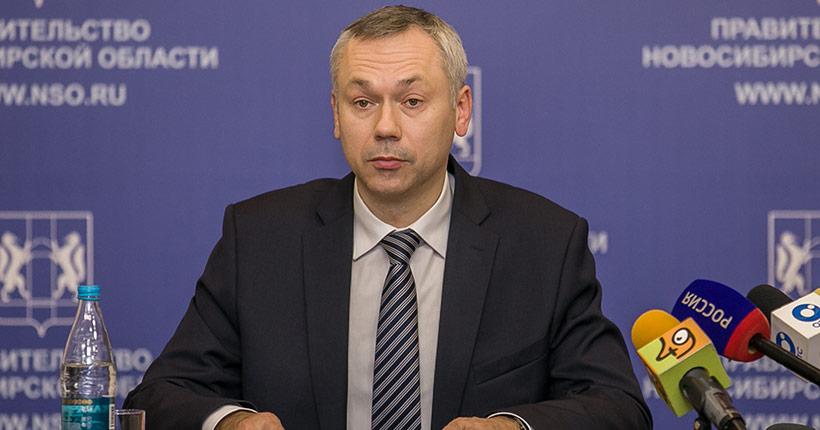 Сегодня в Новосибирской области вводится режим повышенной готовности в связи с угрозой коронавируса