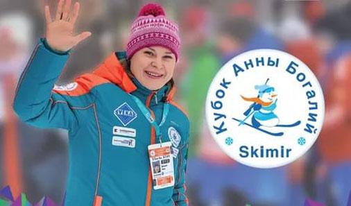 Спортивные мероприятия в Новосибирске и области отменяются