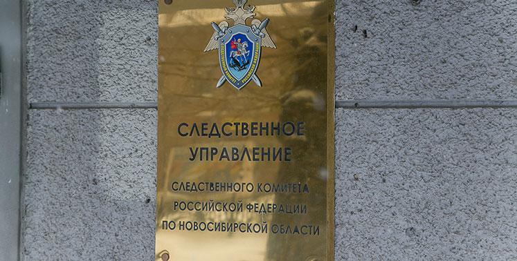 Человек, похитивший бизнесмена в Новосибирске, задержан