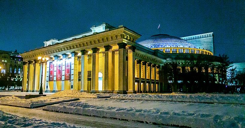 Новосибирский оперный: театр закрывается, спектакли переносятся