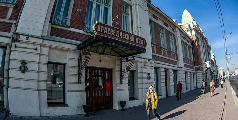 Больше 50 не собираться: в Новосибирске введён режим повышенной готовности