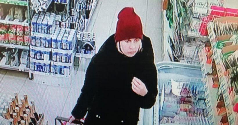Внимание: полиция разыскивает девушку в красной шапочке