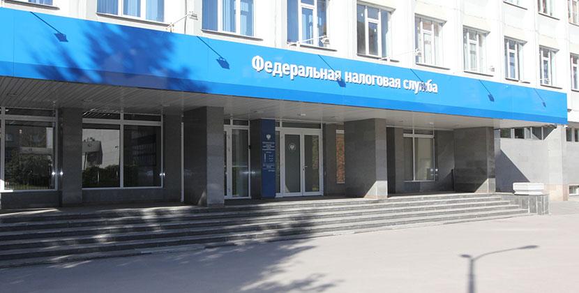 В УФНС России по Новосибирской области создан Региональный ситуационный центр