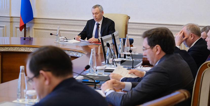 Присвоят ли Новосибирску почётное звание «Город трудовой доблести»?