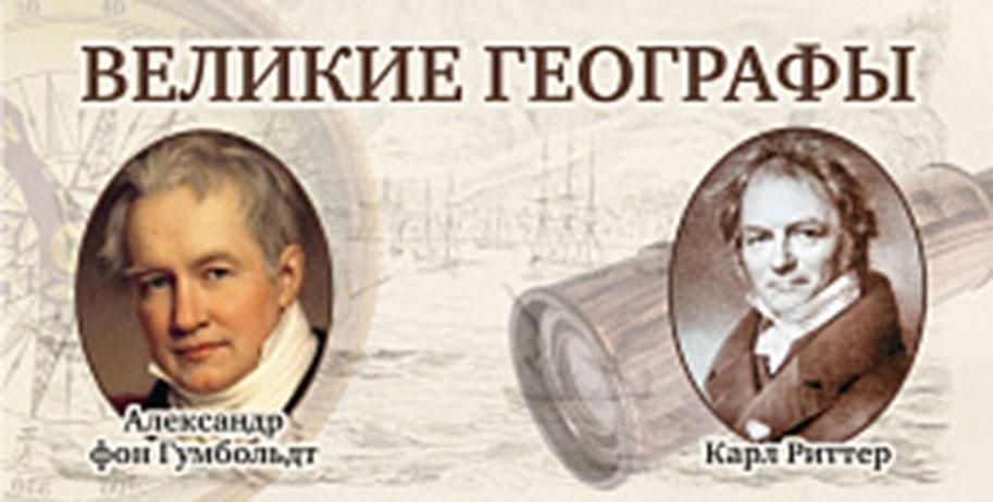 «Городскую сову» можно почитать прямо из дома: Новосибирская областная научная библиотека предлагает новый формат