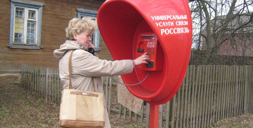 В Новосибирской области работает 1 тысяча 555 таксофонов: важность их наличия доказала компания «Ростелеком»