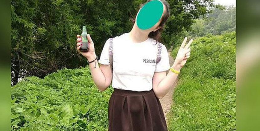 Жительница Новосибирска разместила скандальное объявление: что она продаёт