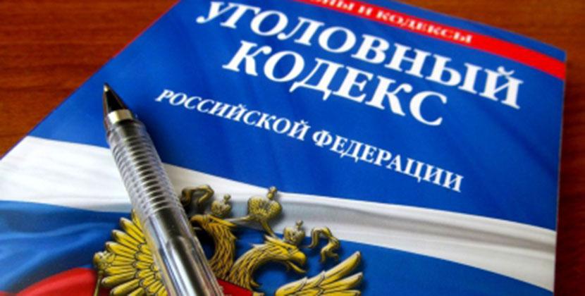 На экс-мэра города Обь Новосибирской области заведено уголовное дело