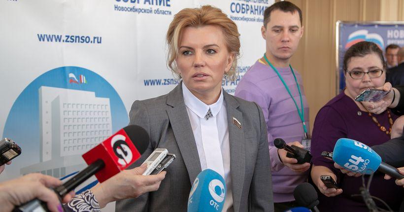 Заксобрание просит Мишустина и Володина поддержать торговые сети из-за банкротства «Холидея»