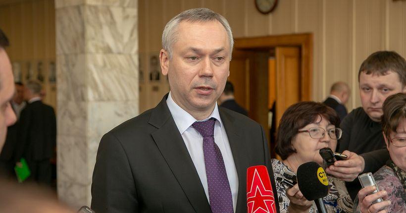 Андрей Травников призвал беречь старшее поколение на официальной нерабочей неделе