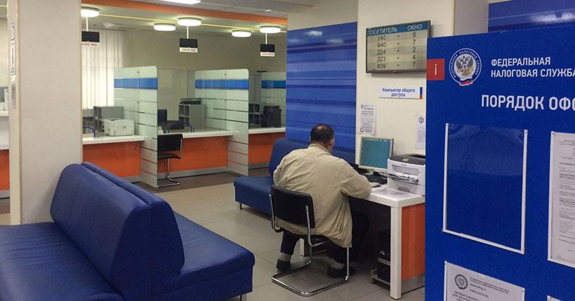 ФНС России перенесла сдачу годовой бухгалтерской отчётности за 2019 год из-за коронавируса