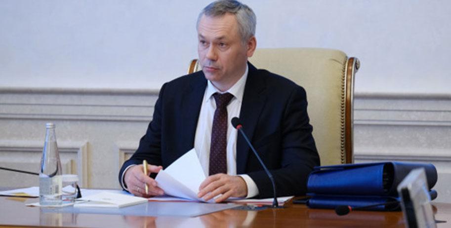 Новосибирская область принимает режим самоизоляции