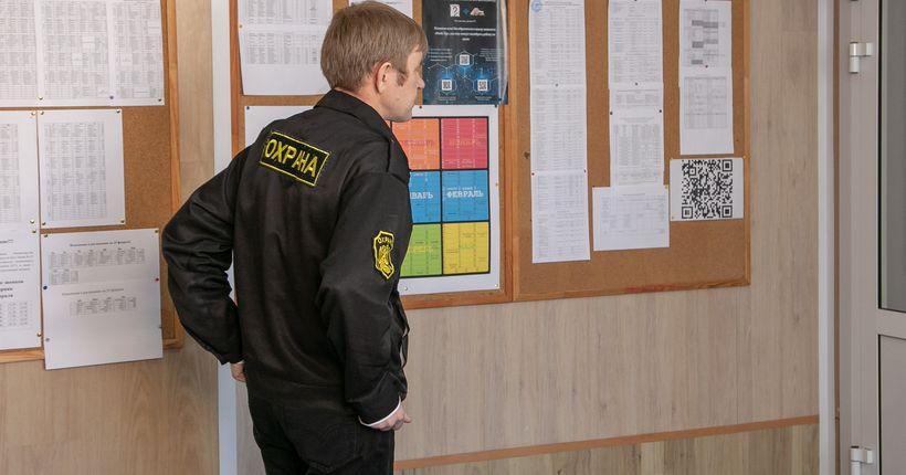 К дистанционному обучению школы Новосибирской области приступят 6 апреля