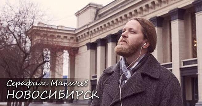 Вдохновляющий гимн Новосибирску написала сибирская сказительница Таисья Пьянкова