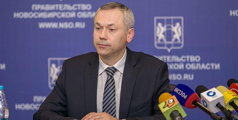 Губернатор Новосибирской области рассказал, как будет работать регион с 6 апреля