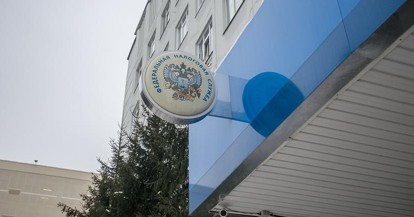 Налоговые службы в Новосибирской области приостанавливают личный приём