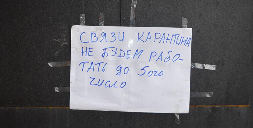 Сколько времени могут продержаться жители Новосибирска на имеющихся у них запасах?