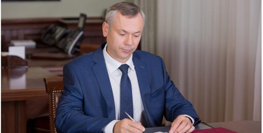 Отсрочка арендных платежей, налоговые каникулы и многое другое: антикризисная программа утверждена в Новосибирской области