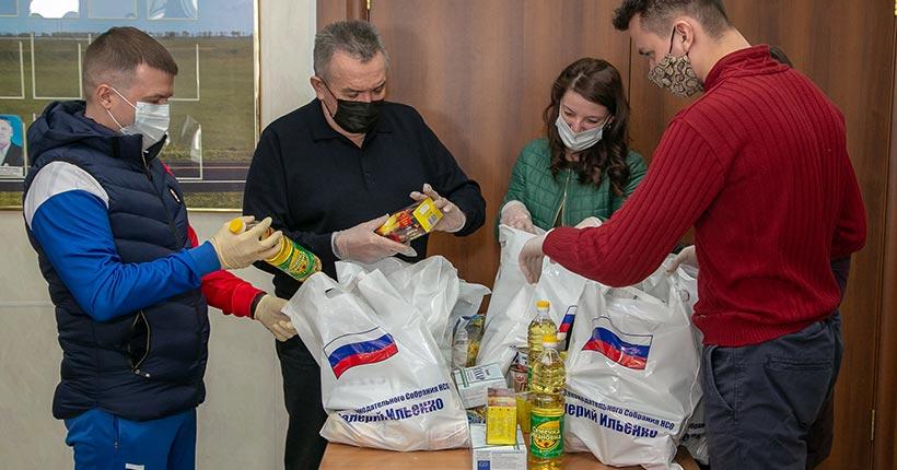 Вице-спикер Законодательного собрания Валерий Ильенко организовал помощь в трёх сельских районах области
