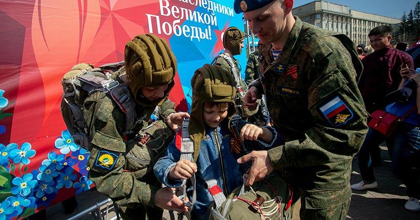 Победный Новосибирск