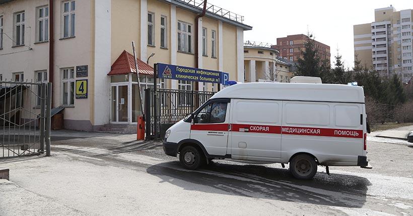 Ещё один пациент с коронавирусом скончался в Новосибирской области