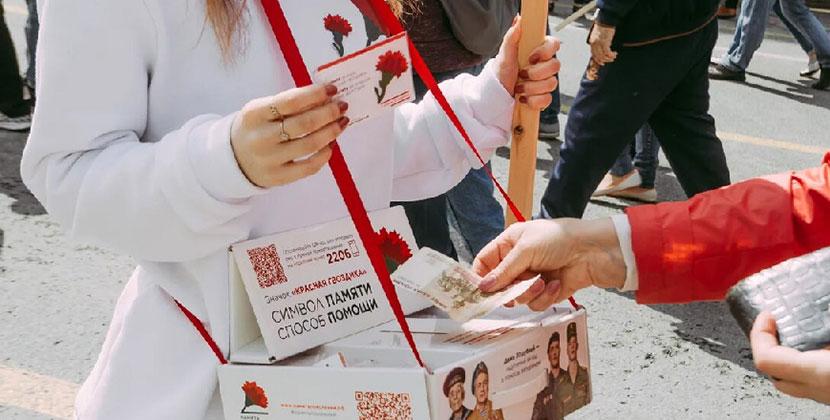 Новосибирская область присоединилась к акции «Красная Гвоздика»