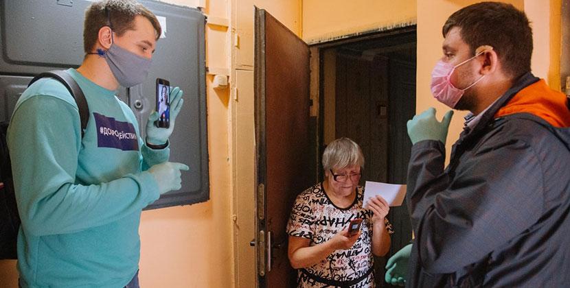 Горячие линии для слабослышащих и глухих людей появились в России