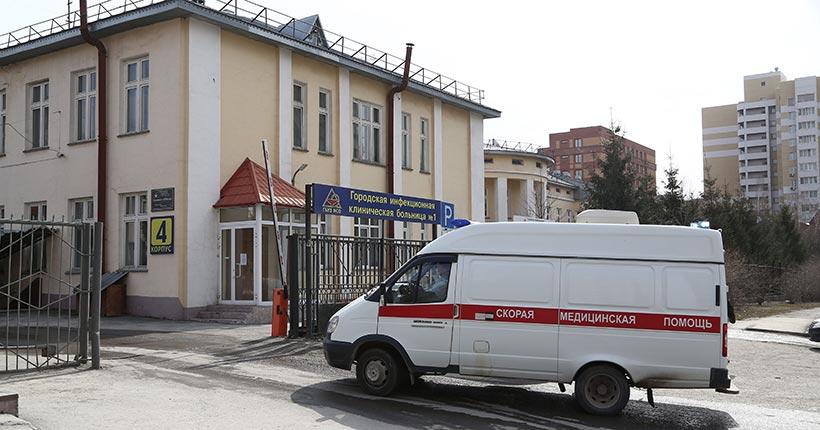 Как новосибирцы помогают сегодня Городской инфекционной больнице №1