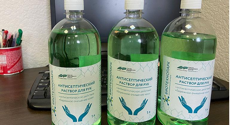 АИР безвозмездно передало пять тысяч литров антисептика жителям Новосибирской области