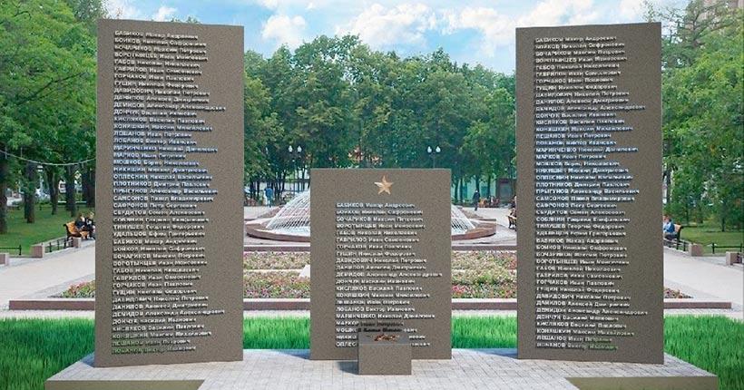 В Первомайском районе появится новый монумент в честь первомайцев – участников Великой Отечественной войны