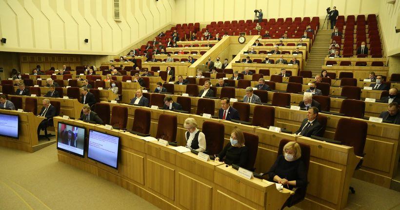 Областное правительство сможет самостоятельно лишать статуса регионального оператора
